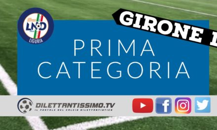 PRIMA CATEGORIA Girone D: CALENDARIO 2019 – 2020