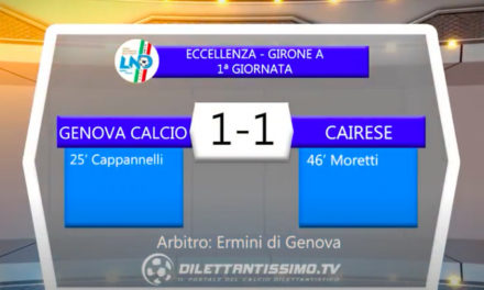 VIDEO|GENOVA CALCIO-CAIRESE 1-1: LE IMMAGINI DEL MATCH E LE INTERVISTE