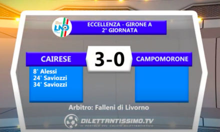 VIDEO|CAIRESE-CAMPOMORONE SANT'OLCESE 3-0: LE IMMAGINI DEL MATCH E LE INTERVISTE