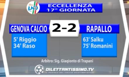 ECCELLENZA LIGURE   GENOVA CALCIO – RAPALLO 2-2