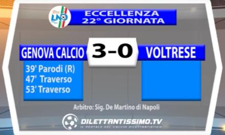 GENOVA CALCIO – VOLTRESE 3-0 | ECCELLENZA LIGURE