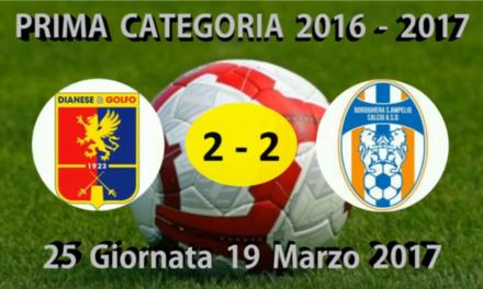 VIDEO: DIANESEGOLFO – BORDIGHERA 2-2. 1ª Categoria A