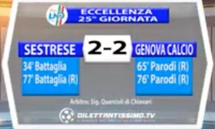 SESTRESE – GENOVA CALCIO 2-2  ECCELENZA LIGURE