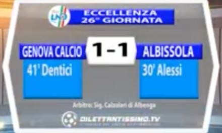 GENOVA CALCIO – ALBISSOLA 1-1 | ECCELLENZA