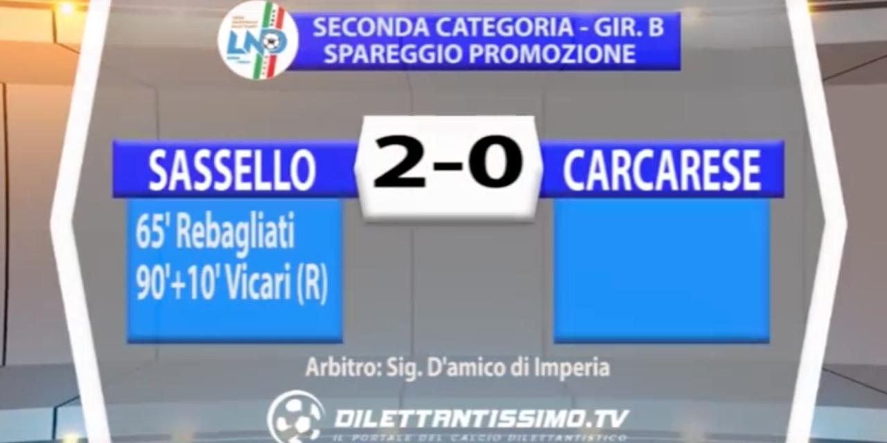 SASSELLO – CARCARESE 2-0 | SPAREGGIO SECONDA CAT. GIR. B