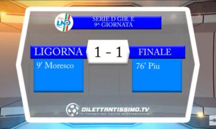 Video: Ligorna – Finale 1-1. Serie D.  9ª Giornata