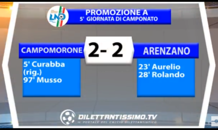 Video: CAMPOMORONE-ARENZANO 2-2. Promozione Girone A 5ª Giornata 15/10/2017