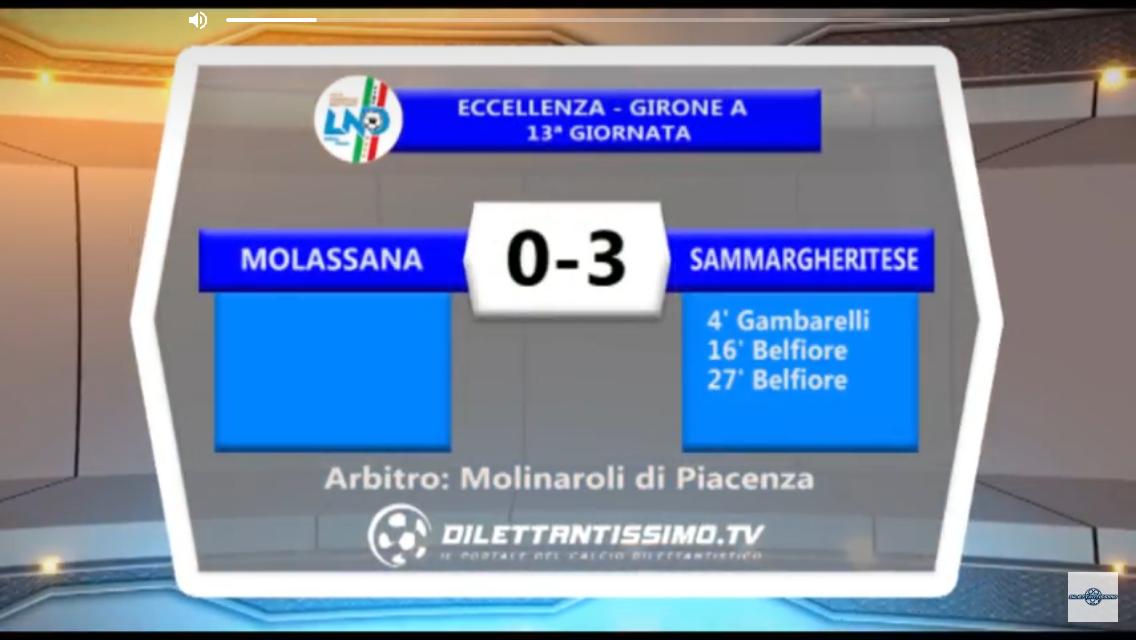 Video: MOLASSANA-SAMMARGHERITESE 0-3. Eccellenza 13^ Giornata