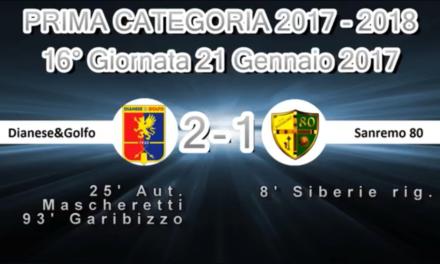VIDEOSINTESI: DIANESE&GOLFO-SANREMO '80 2-1. Categoria 1ª Girone A