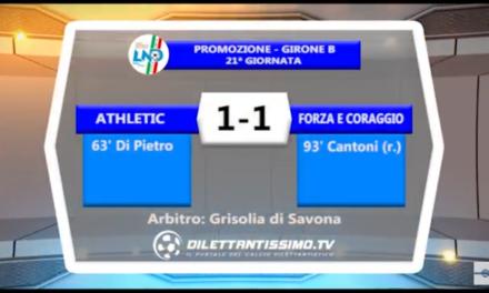 VIDEO: ATHLETIC-FORZA E CORAGGIO 1-1, Promozione Girone B. 21^ Giornata, Intervista