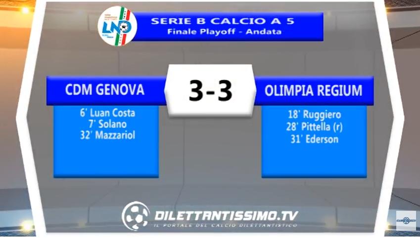 VIDEO – Calcio a 5 Serie B Playoff: gli highlights della finale d'andata fra Cdm Genova e Olimpia Regium