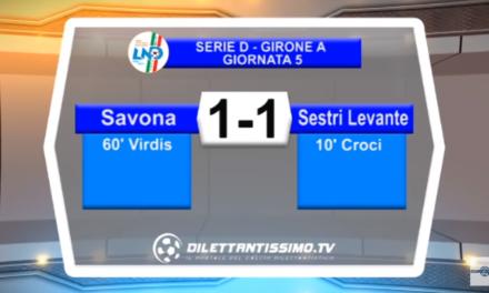 VIDEO – SERIE D: Il servizio Tv di Savona-Sestri Levante 1-1