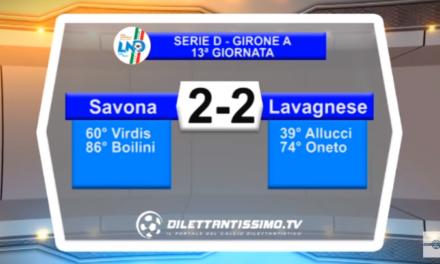 VIDEO – Serie D: Il servizio di Savona-Lavagnese 2-2