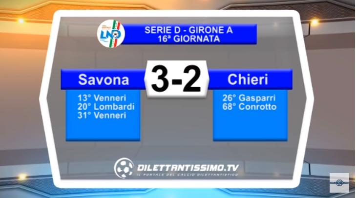 VIDEO – Serie D: Il servizio di Savona-Chieri 3-2