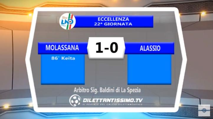 VIDEO – Eccellenza: Il servizio di Molassana-Alassio 1-0