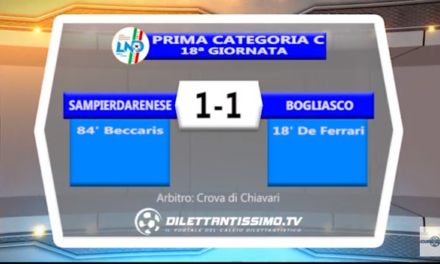 VIDEO – Prima C: Il servizio di Sampierdarense-Bogliasco 1-1