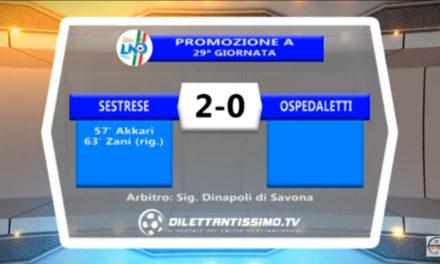 VIDEO: SESTRESE-OSPEDALETTI 2-0. Highlights + Interviste