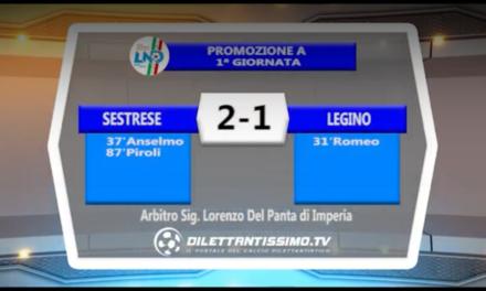 VIDEO: SESTRESE – LEGINO 2-1. Highlights + Interviste