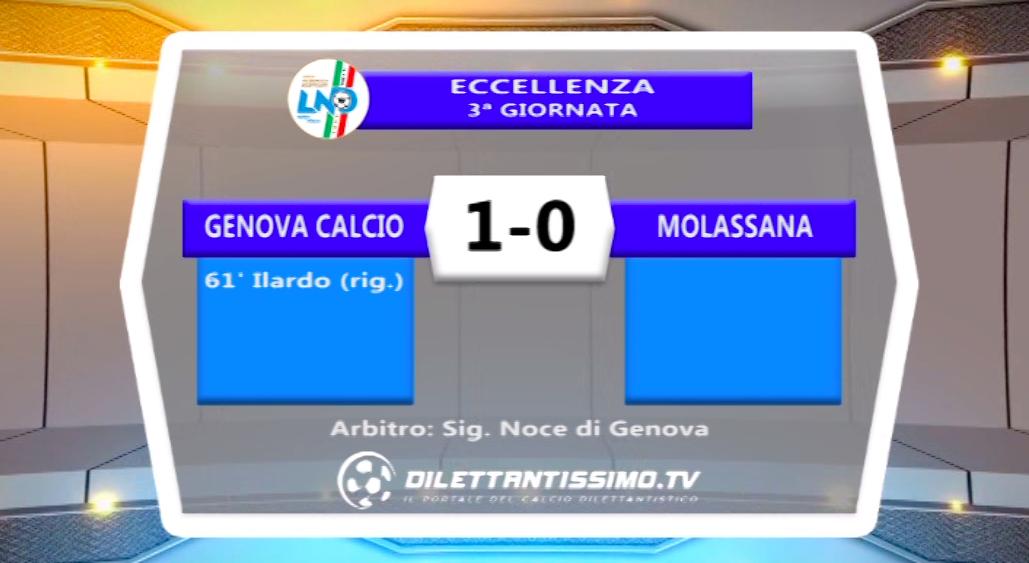 Video: GENOVA CALCIO – MOLASSANA 1-0 + Interviste