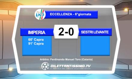 VIDEO – IMPERIA-SESTRI LEVANTE 2-0: Le immagini del match + interviste