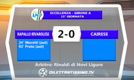 RAPALLO RIVAROLESE – CAIRESE 2-0: Highlights della partita + interviste