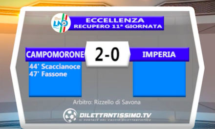 CAMPOMORONE – IMPERIA 2-0: Highlights della partita + interviste