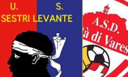 Serie D: Sestri Levante-Varese 1-0 la cronaca della partita