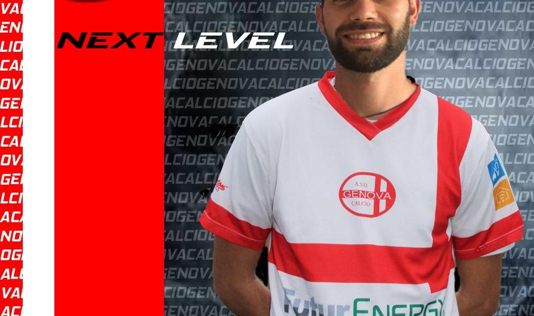 Genova Calcio: Dopo Parodi ritorna anche Ilardo!
