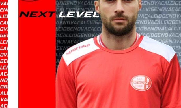 Genova Calcio: scatenata sul mercato! Alla rosa si aggiunge anche Salvatore Amirante