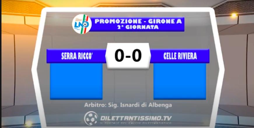 Serra Riccò-celle Riviera 0-0: gli highlights della partita e le interviste